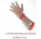 metalna rukavica-produžena-15-cm