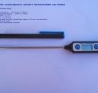 termometar digitalni za meso