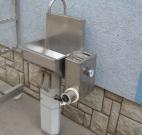 lavabo stubni i sterilizator