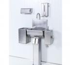 lavabo sanitarni komplet