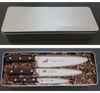 set dick noževa za lovce