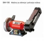 sm-100
