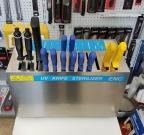 UV sterilizator noževa, masata